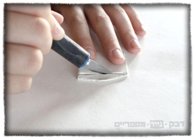 cut white