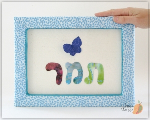 Hebrew name sign